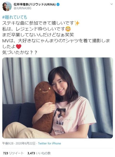 【SKE48】世界チャンピオン松井珠理奈さんがAKB48のレジェンドメンバー扱いなのはグループにとってプラス?マイナス?