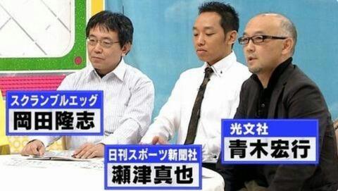 AKB新聞 瀬津真也(@setsu_shinya)、スポニチのフェイクニュースにいまだ沈黙