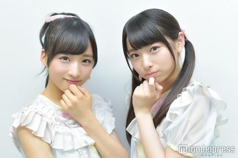 【AKB48】久保怜音が小栗有以を公開処刑wwwwww【画像】