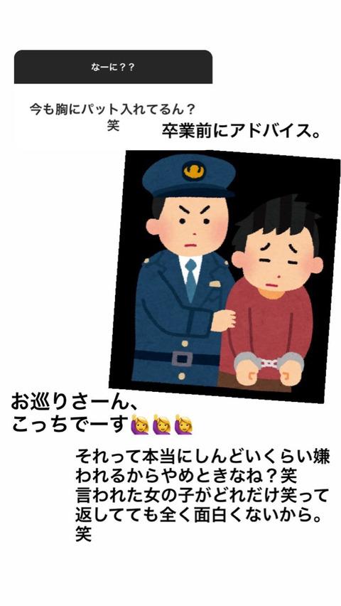 【AKB48】中野郁海がブチギレ、お前らも握手会でこういう質問してるの?