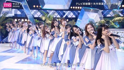 【悲報?】AKB48新曲選抜のNGT48本間日陽、全く映らなかったな