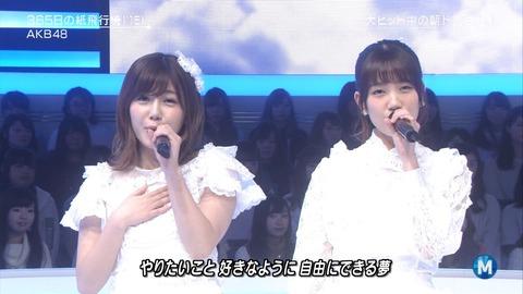【朗報】Mステでみゃおがみつかった!!!【AKB48・宮崎美穂】