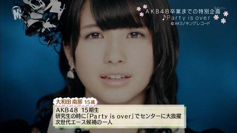 【AKB48】今後なーにゃがシングルのセンターになる可能性【大和田南那】