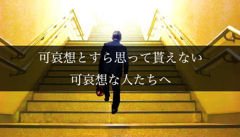 【人望民歓喜】NGT48さん、新番組決定で大勝利!!!-1
