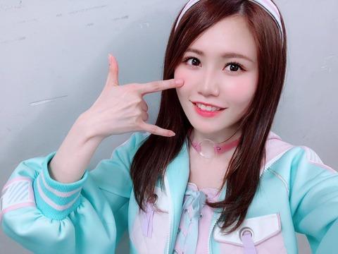 【AKB48】宮崎美穂がしばらくの間みゃおの部屋をお休みに。代打MCは込山榛香に決定!