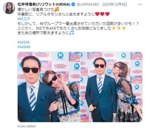 【悲報】ゼストさん、松井珠理奈さんが熱望していたMステに事務所の後輩のNovelbrightを出演させてしまうwww