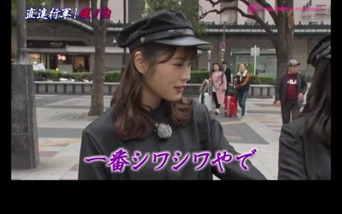 【AKB48G】地下スレのおかげで魅力に気付けたメンバーっている?