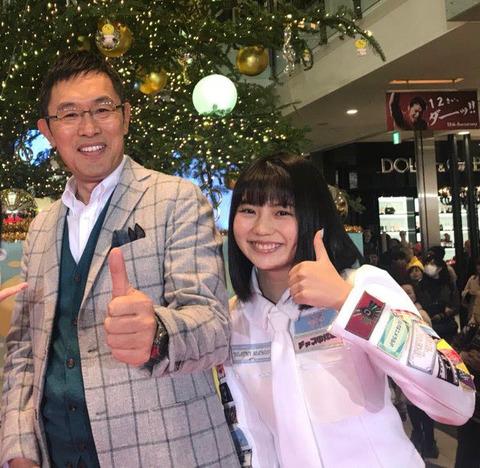【悲報】SKE48小畑優奈とおっさんの仲良しツーショットが流出www