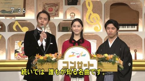 「エール」最終回はNHKホールから古関裕而名曲コンサート、松井玲奈さんが司会と最後の曲で登場し感動の大団円