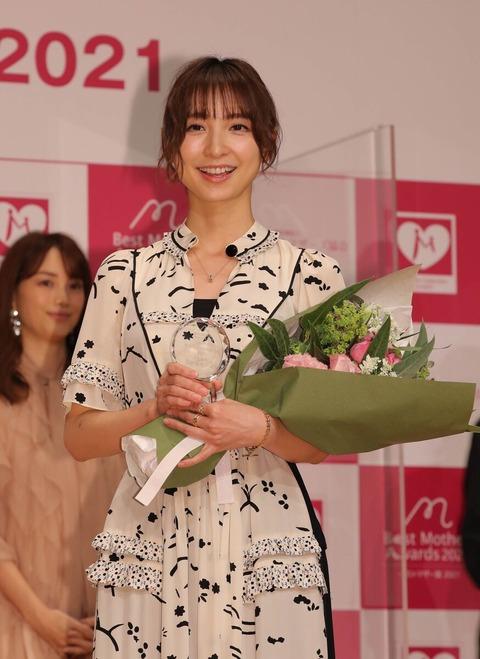 【元AKB48】篠田麻里子に前田敦子が助言「適当でいいんだよ」「大丈夫、育つから」