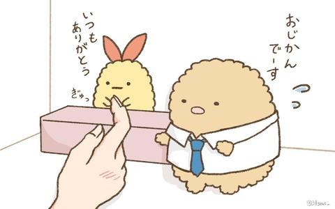 【AKB48G】あんたら「早く新曲出せ」ってよーるけど、新曲が聴きたいんじゃのうて、推しメンと握手したいだけなんじゃろ?
