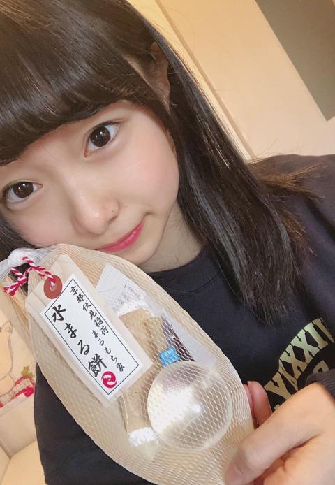 【NMB48】三宅ゆりあちゃん「衝撃動画です!」