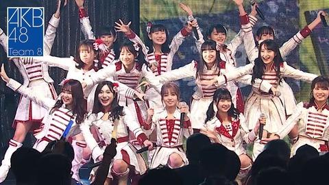 【AKB48】やっぱりチーム8って関東だけで良かったんじゃ?