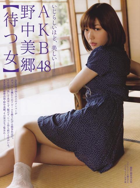 【AKB48G】誠心誠意お願いすればやらしてくれそうなメンバー