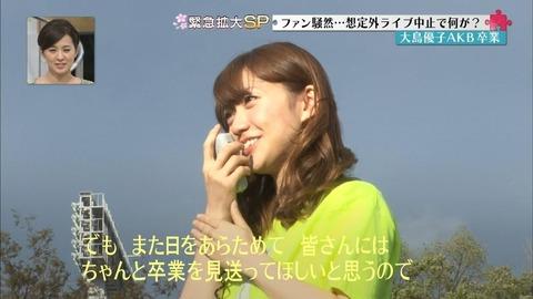 AKB48出演「Mr.サンデーSP」キャプ画像まとめ【大島優子卒業】