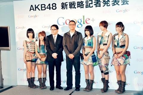 AKB48G内でもぐぐたすがオワコンツール化してる件