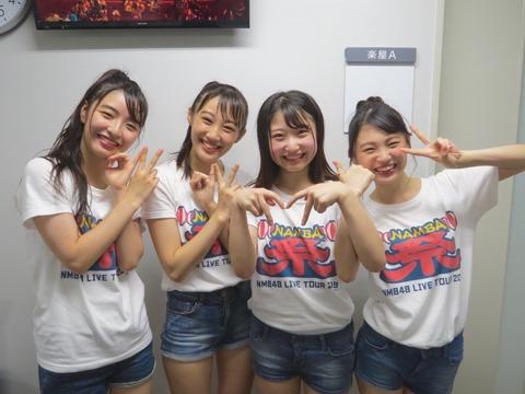 【朗報】「NMB48 LIVE TOUR 2019 〜NAMBA祭〜」神戸公演にて4人の研究生の昇格が発表
