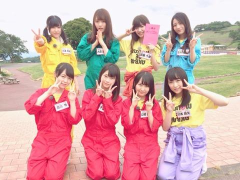 【AKB48】今週のネ申テレビ「がむしゃら遠足」が正視に耐えない・・・
