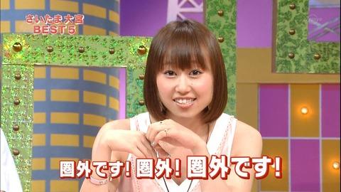 【AKB48G】1部制で2日ともサイン抽選がない、2日間で200枚以下しか売っていないメンバー【不人気】