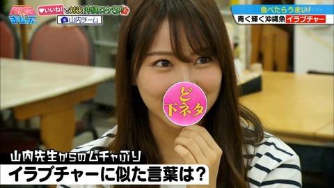 【AKB48G】結局こういうラッキースケベが一番エロい【動画あり】