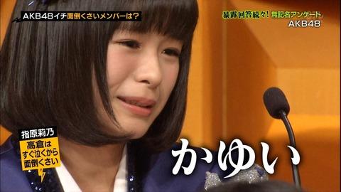 【NGT48】おかっぱちゃん、Mステに続きバズリズムでも見つかるwww【高倉萌香】