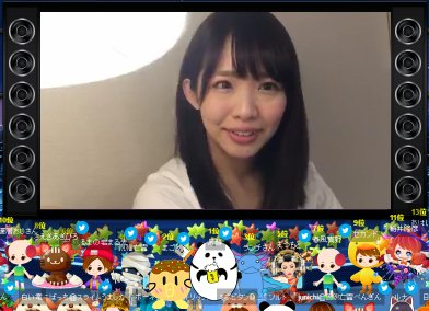 【SKE48】松村香織「紅白で後列メンバーは多分全く映らない」