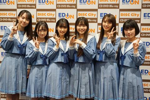【悲報】STU48の衣装、シワが酷すぎる・・・