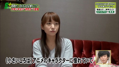 【SKE48】一色嶺奈のママが可愛い過ぎて親子丼不可避www