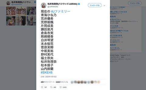 【SKE48】須田会かJファミリーに入会しないと即死亡!どうする?