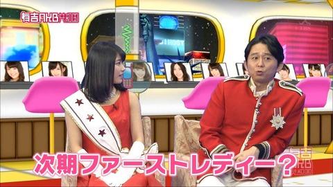 この前の有吉AKB共和国でゆいはんのお乳めっちゃ見えてたwww【AKB48・横山由依】