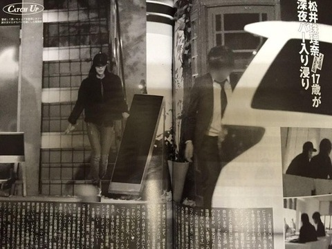 【SKE48】そう考えると松井珠理奈の10年間スキャンダル無しって凄いよな