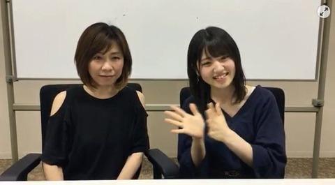 【AKB48】牧野アンナプロデュース公演開催決定!!!