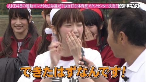 【AKB48G】お前ら本当に口パクのコンサートに満足してるの?