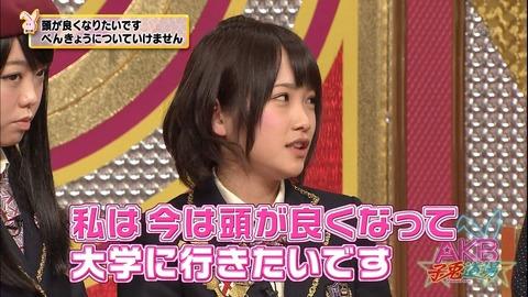 川栄李奈「大学に行きたい」