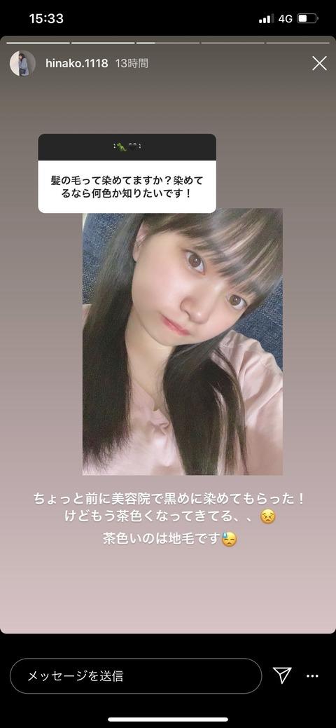 【悲報】チーム8奥原妃奈子ちゃんが髪を染める【AKB48】