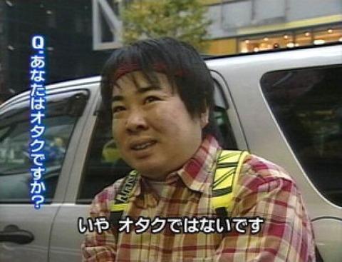 キモオタ「もう僕が支えなくても大丈夫そうだね」