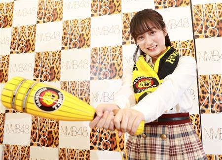 【NMB48】川上千尋「今年はボーアのホームランに期待しています」【猛虎にエール】