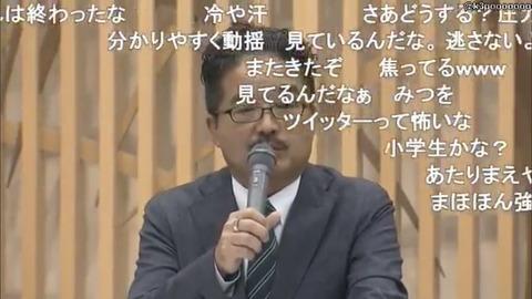 【NGT48暴行事件】AKS「せや!翌日にワイドショーの無い金曜日に会見したろ!」→結果