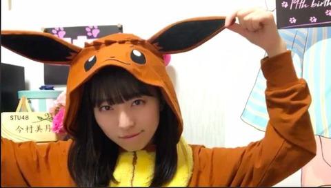 【STU48】今村美月さん「総選挙でランクインしたいって理由だけでアイドルになったわけじゃない」