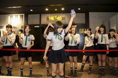 【HKT48】穴井キャップが劇場で飲酒する異常事態【穴井千尋】