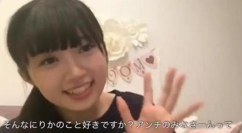 【AKB48G】ヲタよりもアンチの数の方が多いメンバー