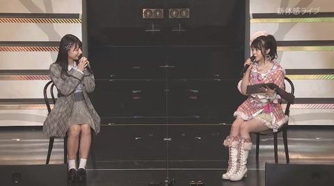 【悲報】チーム8鈴木優香ちゃん、峯岸みなみに「絶対矢作萌夏パターンだろ!」と侮辱される