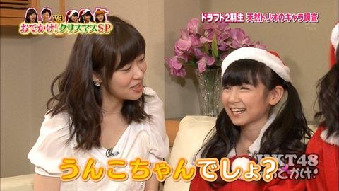 【HKT48】今村麻莉愛ってかわいいか?【おでかけキャプ画像あり】