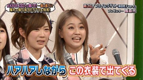 【AKB48】島田晴香が川栄李奈、高橋朱里、小嶋真子くらい面白くなるにはどうすればよかったのか
