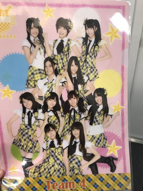 【AKB48】お前らこの旧チーム4の写真を見てどう思う?