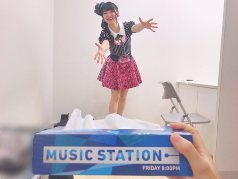 【祝】まちゃりん、伝説のMステティッシュを貰う!【AKB48・馬嘉伶】