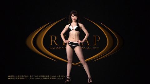 【朗報】峯岸みなみのRIZAPテレビCMが「CM好感度ランキング」で全3145作品中5位に!!!