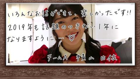 【AKB48】全国握手会のエンディング映像が素晴らしい!!!