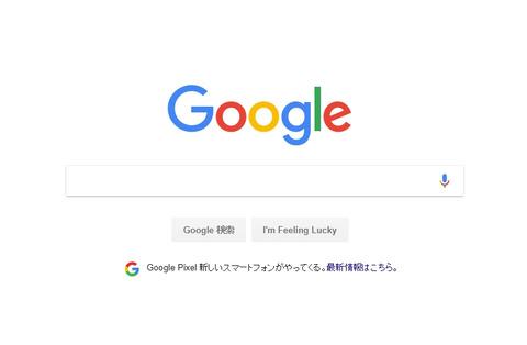 【AKB48G】「○○  胸  画像」で検索したことあるメンバーを正直に答えよ
