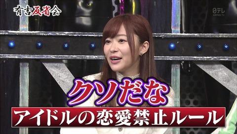 【AKB48G】男バレの何がいけないのか分からない